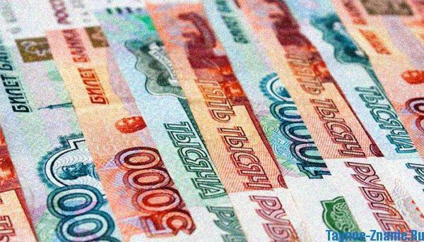 Психология денег в жизни человека