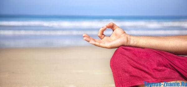 что такое медитация для начинающих
