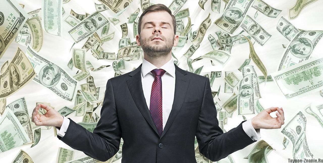 Денежный магнит - привлечения денег