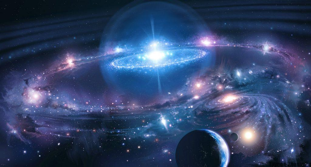 Вселенский разум - реальность или сказка?