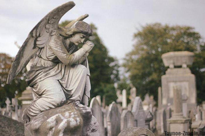 кладбище приметы