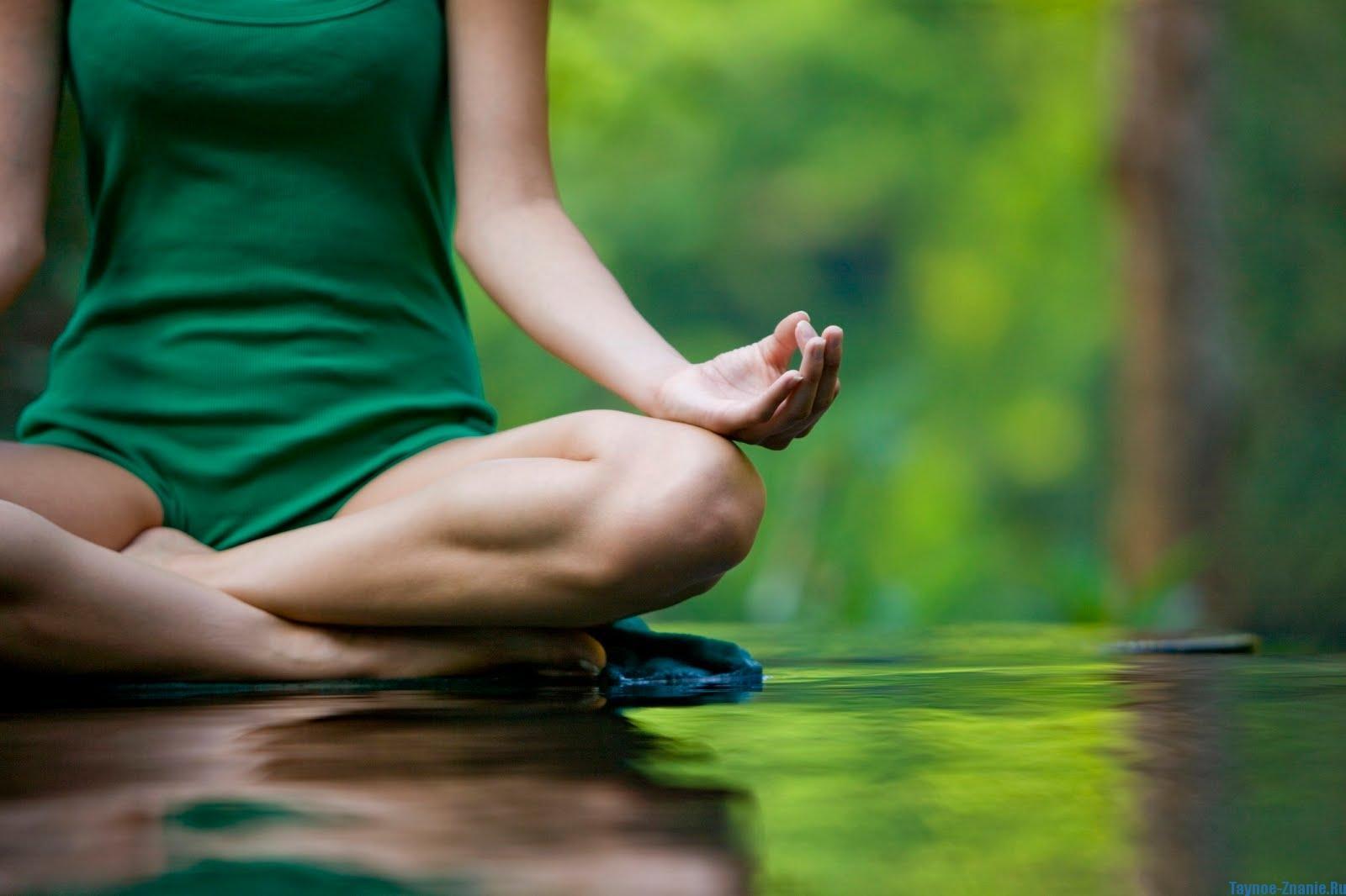 Просветление и йога